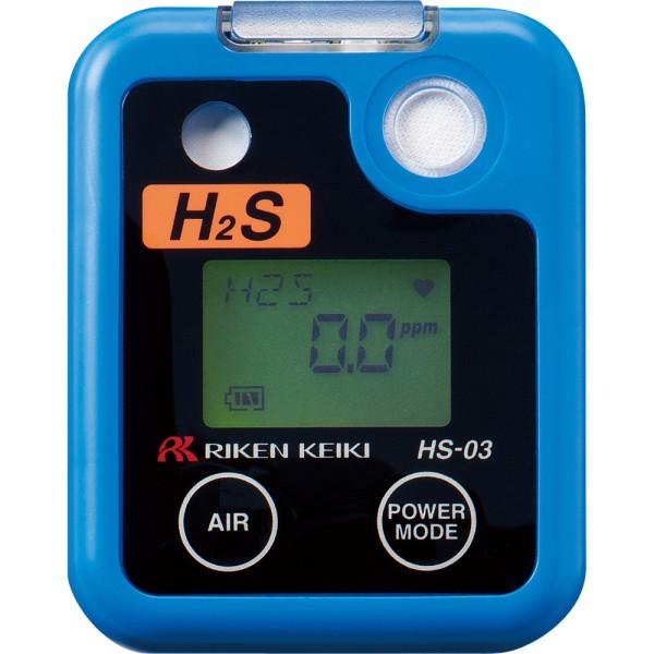Schwefelwasserstoff Gaswarngerät HS-03