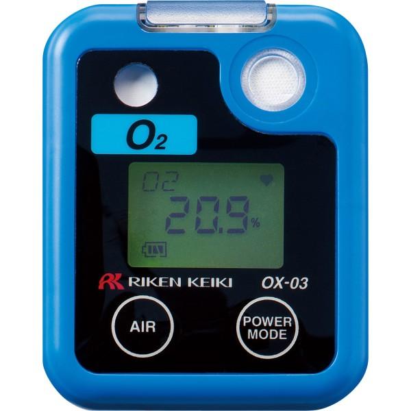 Sauerstoff Gaswarngerät OX-03