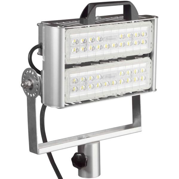Flutlichtstrahler Aldebaran Raptor RP1000 LED