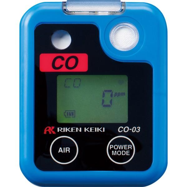 Kohlenstoffmonoxid Gaswarngerät CO-03