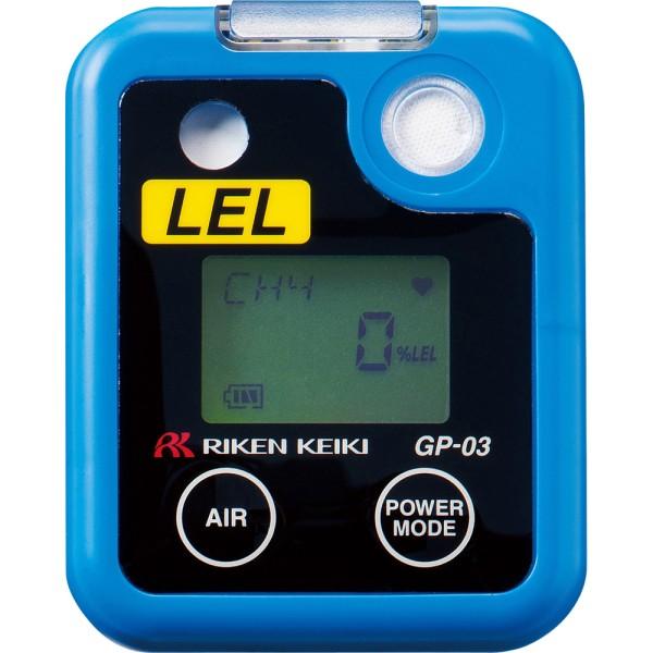 LEL/UEG Gaswarngerät GP-03